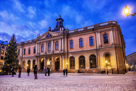Nobel Museum in Stockholm, Sweden Editorial