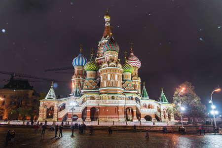 Moscow. St. Basils Cathedral night view