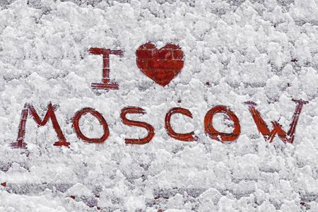 moscow: Text: I love Moscow. On snow-covered brick wall