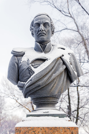 phrase novel: Monument to Mikhail Lermontov in St. Petersburg is set in the Alexander Garden in 1896 Stock Photo