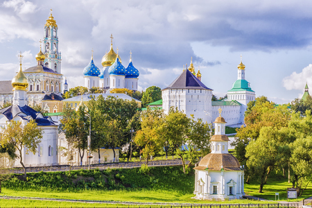 Sergiev Posad, Russia Reklamní fotografie - 71926131