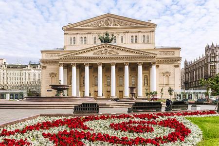 모스크바, 러시아 볼쇼이 극장