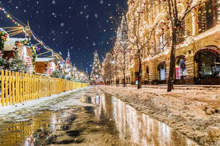 Christmas in Moscow. Festive decoration of Red Square in Moscow