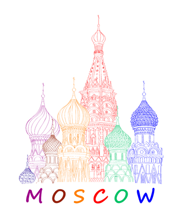 St. Basils Cathedral. Moscow. Russia Illustration