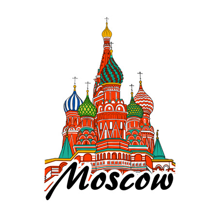Colorful illustration of St. Basils Cathedral, Moscow, Russia