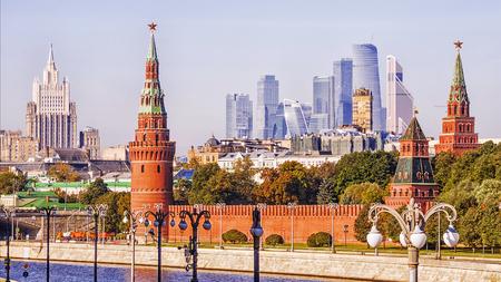 panorama van Moskou, Rusland