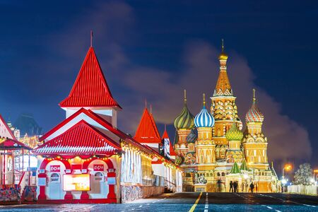 Christmas ice skating rink on the Red Square. Signature in Russian: cash desks