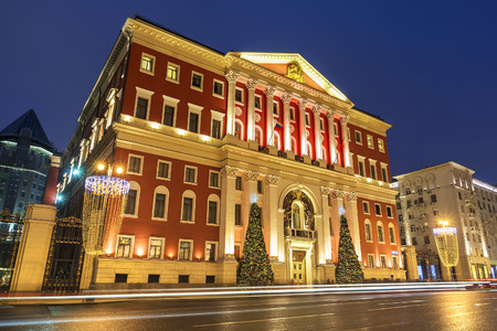 Cristmas: Christmas in Moscow. The building of the City Hall of Moscow decorated for the New Year.