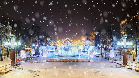 Christmas in Moscow. Festively decorated Pushkin Square in Moscow Stock Photo