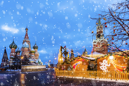 Christmas in Moscow. Red Square in New Years decoration