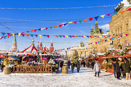 MOSCOW, RUSSIA-FEBRUARY 1, 2018: Christmas in Moscow. Christmas decoration on the red square in Moscow