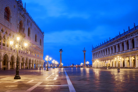 Venice, Italy. San Marco square, view at night