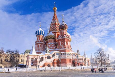 St. Basil's Cathedral. Moscow, Russia Banque d'images - 137548052
