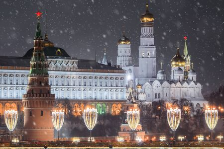 Night view of the Moscow Kremlin. Moscow, Russia Banque d'images - 137548063