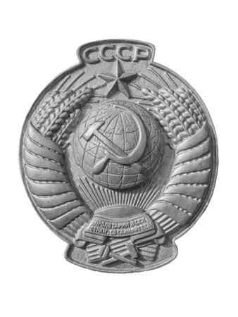 Staatswappen der Sowjetunion (UdSSR). Auf dem Wappen die Inschrift in russischer Sprache: Proletariat aller Länder vereinigt euch