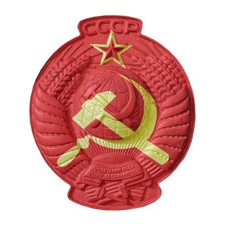 Emblem der Union der sozialistischen Sowjetrepubliken (UdSSR). Aufschrift auf dem Emblem: die Proletarier aller Länder vereinigt euch Standard-Bild