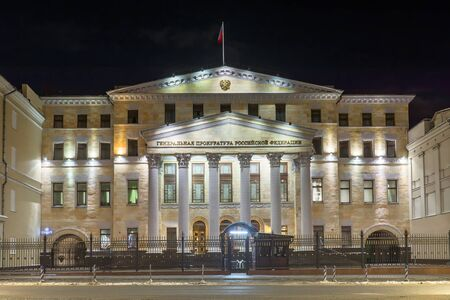 The building of the Prosecutor General of the Russian Federation In Moscow. The inscription on the building: