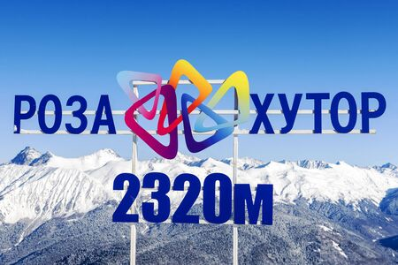 RUSSIA, SOCHI-DECEMBER 5, 2018: the logo of the Rosa Khutor ski resort and a height indicator 2302 meters above sea level.