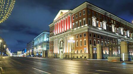 night view of Tverskaya street in Moscow, Russia 版權商用圖片