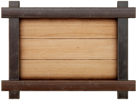wood frame: old wooden frame. isolated on white. 3d rendering