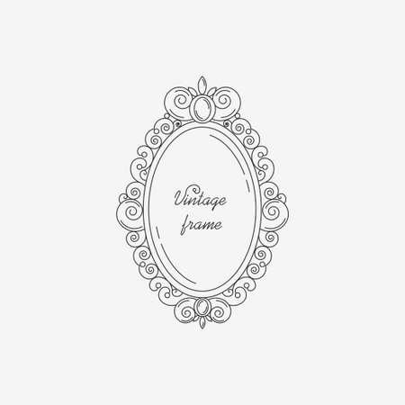 Vintage cadre ovale. Belle cadre pour votre texte. Il peut être utilisé pour la décoration du titre ou de l'image.