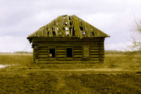 lived: Perhaps, when it was quite a nice house in which they lived happy people