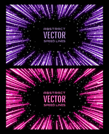 Set of bright glowing neon speed lines. Template for poster, banner, invitation to night party in club. Festive illustration with effect power explosion.