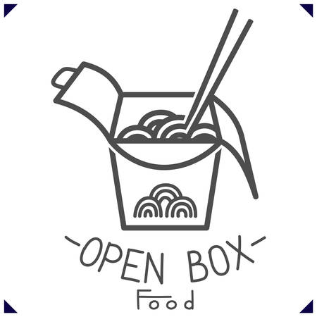 china food. Simple design for decor of noodles. Vector illustration Çizim