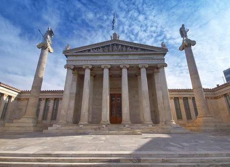 colonade: The national academy, Athens Greece
