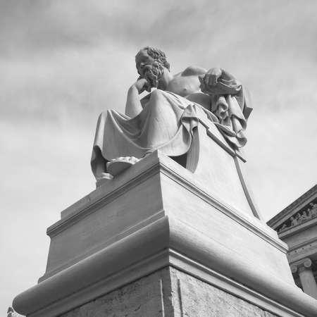 Plato the philosopher statue Stock Photo