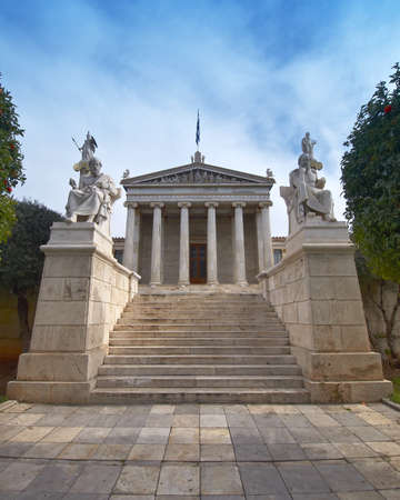 plato: The National academy, with Apollo, Athena, Plato and Socrates statues, Athens Greece