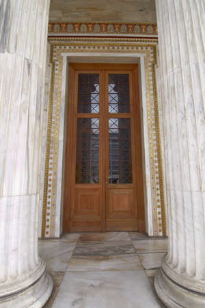 National academy entrance, Athens Greece photo