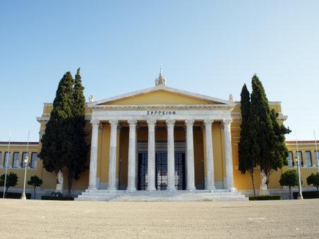 neocl�sico: Zappeion edificio neocl�sico, Atenas, Grecia