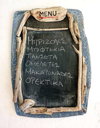 Greek tavern menu chalkboard, Andros island photo