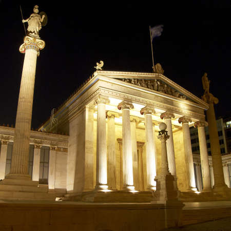 Academy of Athens , Greece , night view