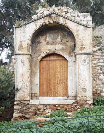 theological: Mehmet Fahri Ottoman theological scool entrance, Plaka Athens Greece