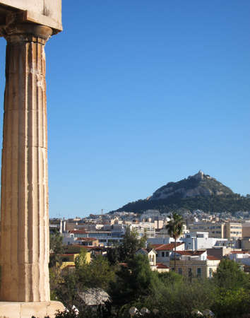 scorch: scorch of Temple of Hefaestus and Athens cityscape, Greece