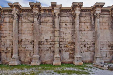 hadrian: Hadrian