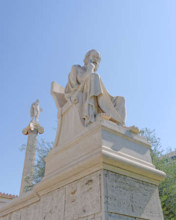 philosophy of music: Socrates the philosopher and Apollo the god of poetry and music, Athens Greece
