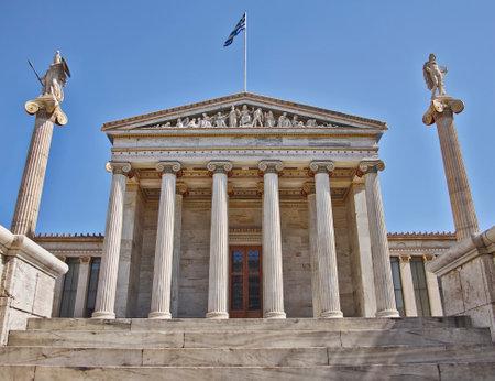 platon: The national university of Athens, Greece