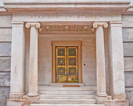 neo classical: Athens Greece vintage entrance of the archaeological society