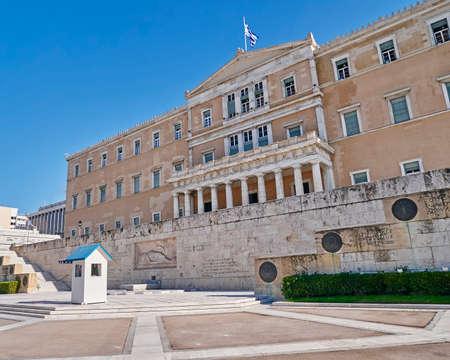 syntagma: Atene Grecia il parlamento il palazzo Syntagma piazza ex re Archivio Fotografico