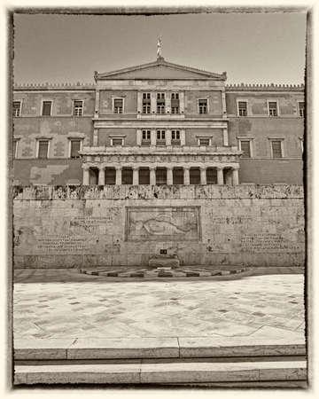 syntagma: Atene Grecia il parlamento in piazza Syntagma instagram filtrata
