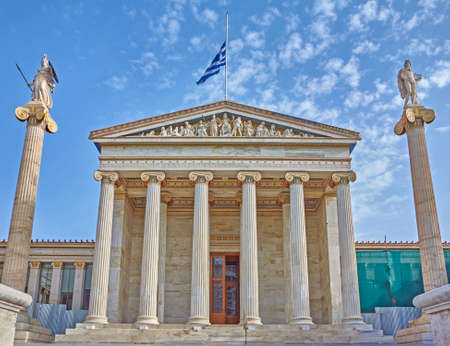 neoclassical: neo-classical facade of the university of Athens, Greece Editorial