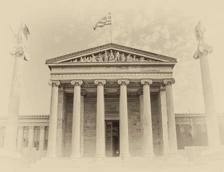 アテネ、ギリシャの大学 写真素材