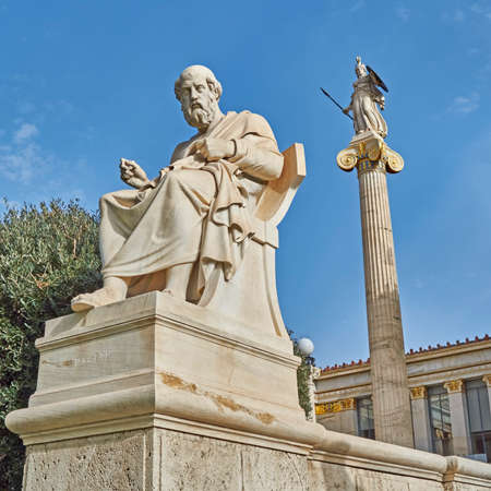 Plato the Greek philosopher and Athena statues