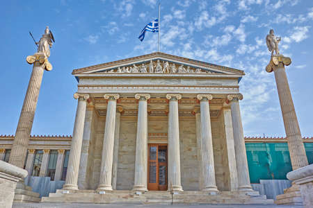 minerva: neo-classical facade of the university of Athens, Greece Stock Photo