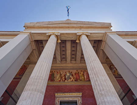 place to learn: extreme perspective of Athens national university, Greece