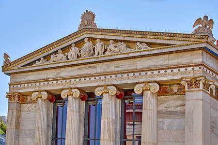 pediment: Athens Greece, ancient Greek gods and deities on national academy pediment