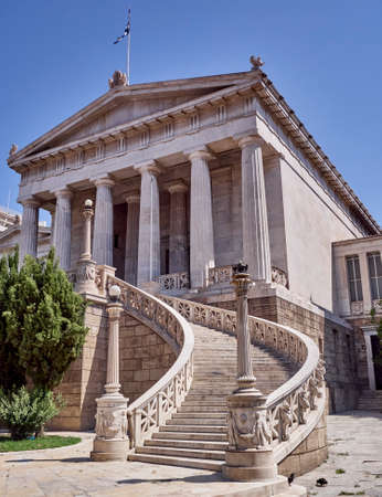 place to learn: Athens Greece, facade of the national library Editorial